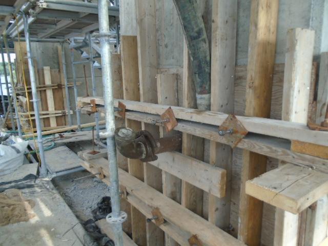 Concrete form-work